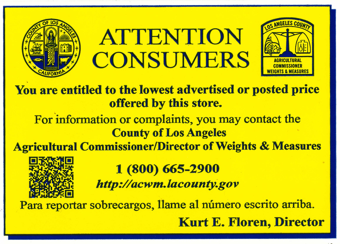 Picture of the ACWM consumers sticker.